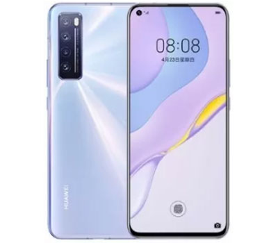Huawei Nova 7 5g Price In Singapore Mobilewithprices