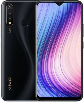 Vivo Y5s 6GB RAM Price in India