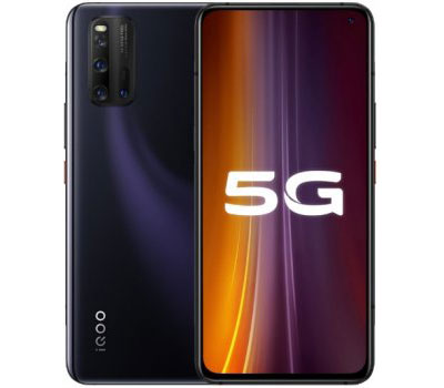 Vivo IQOO 5 Price in Uruguay