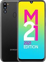 Samsung Galaxy M21 2021 6GB RAM